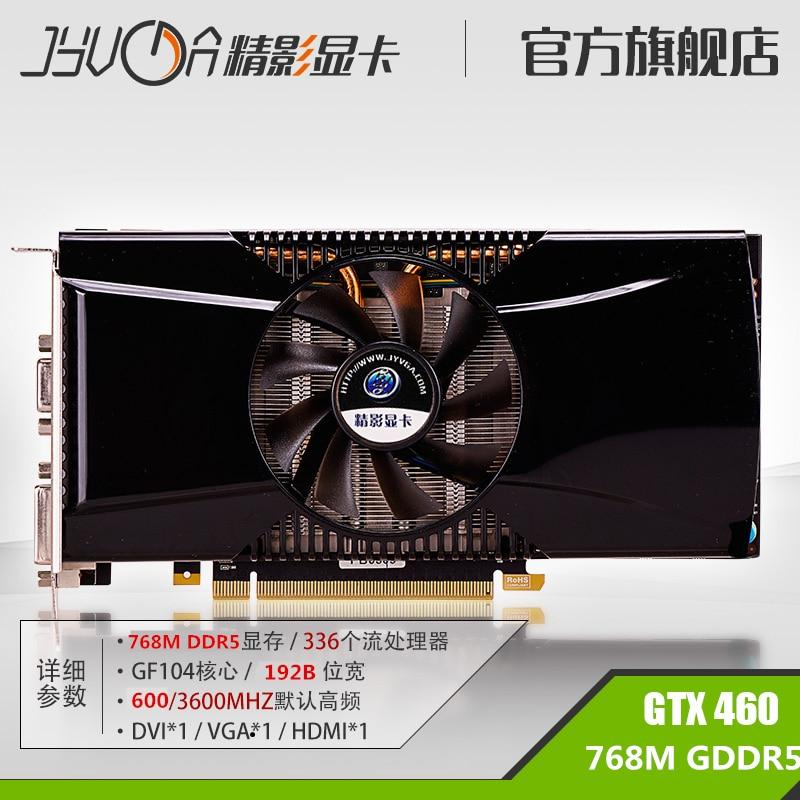 Fine shadow 768M GDDR5 GTX460 high frequency graphics card. Classic 336SP 192BIT