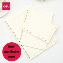 Стержни для бумаги deli a5 b5 a6 пустотелые стержни ноутбука