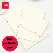Deli notebook paper refills A5 B5 A6 porous notebook core manual core loose leaf Multi-specification paper 7937 7938 7939 недорого