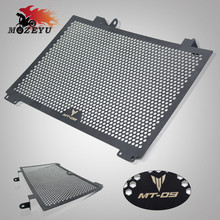 Motorcycle Accessories stainless steel Radiator Guard Grille Protector Cover For Yamaha MT09 MT-09 MT 09 FZ-09 2013 2014 2015 for yamaha mt09 mt 09 2014 2015 motorcycle accessories radiator side guard cover protector set