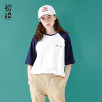Toyouth 2018 Spring Women T Shirts Loose O Neck Cotton Tops Printing Short Sleeves Female T