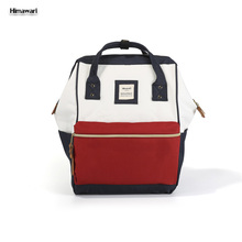 Himawari Brand High Quality Women Backpack Girls School Bag Casual Shoulder Bag Travel Backpack Fashion Schoolbag Mochila Female