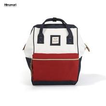 Himawari Mochila de alta calidad para mujer, bolso escolar para niña, bolso de hombro, Mochila de viaje informal, Mochila escolar a la moda para mujer