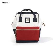 Himawari العلامة التجارية عالية الجودة المرأة على ظهره حقيبة مدرسية للبنات عادية حقيبة كتف حقيبة السفر موضة حقيبة مدرسية Mochila أنثى