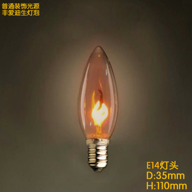 Lighting Accessories High Efficiency Light Antique Retro Filament Edison C35j Bulb E14 220v 3w Flame Candle Bulb Firework Lamp Home Christmas Gift Beneficial To Essential Medulla