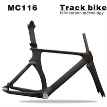 2018 AERO Track bike Carbon frame t700Carbon road frame Fixed Gear Carbon Track Frame with fork seatpost 48.5/52/54/57cm(China)