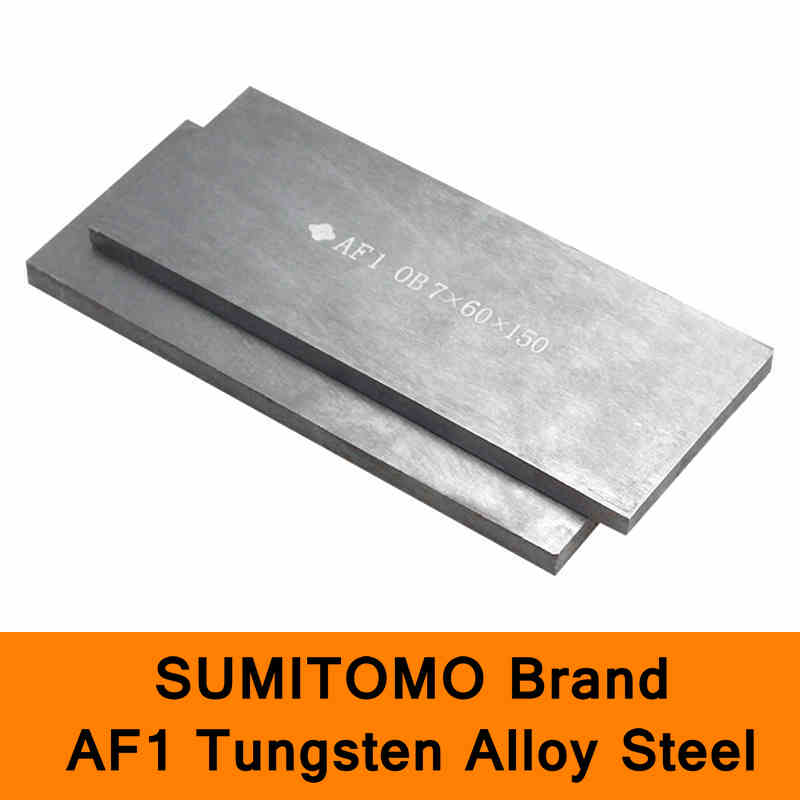 AF1 Tungsten Steel Plate Ultrafine Tungsten Alloy Steel Sheet King of Alloy HRA91 to HRA93 High Hardness Mold Mould Steel tungsten sheet plate for scientific research and experiment high purity
