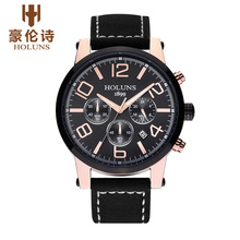 HOLUNS TS101 Watch Geneva Brand Genuine multifunctional luminous watches men's watches Chronograph quartz relogio masculino