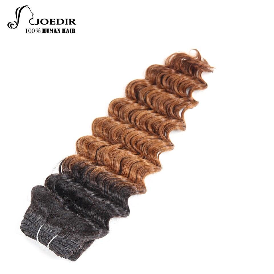 Joedir Deep Wave Bundles 1 Piece Only Brazilian Human Hair Weaving - Skönhet och hälsa - Foto 3