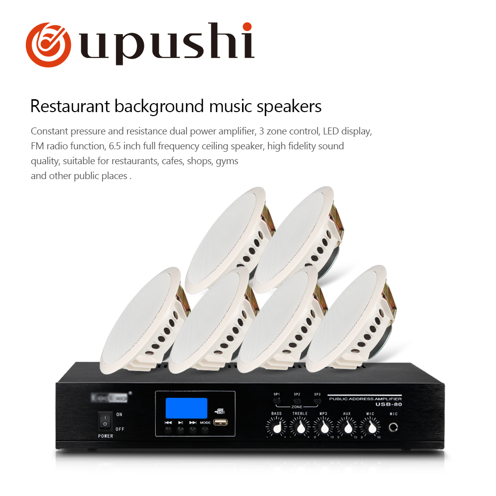 Ceiling speakers 6 5 inch bluetooth amplifier oupushi USB pa amp 6w in ceiling loudspeakers for