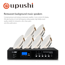 Ceiling speakers 6.5 inch bluetooth amplifier oupushi USB pa amp 6w in ceiling loudspeakers for public address system