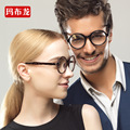Envío prescrption relleno marco óptico miopía gafas de lentes claros closesighted eyewear óptico miopía gafas 5870