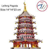 3D Metal Puzzles Model Colorful Leifeng Pagoda Building Children Manually Jigsaw Desktop Display Educational Toys Holiday Gifts