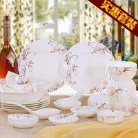 Доставка Миски Набор практичный корейский сервиз Цзиндэчжэнь керамика столовая посуда из китайского фарфора СВЧ золото