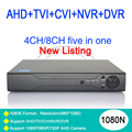 Metal Case 5 in 1 DVR 8 Channel 4CH/8CH 1080N/960P/ 720P/ 960H Zhiyuan Chip NVR AHD-NH With Remote Control Free Shipping