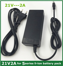 21v2a リチウム電池充電器 5 シリーズ 100 240 v 21v 2A バッテリー充電器リチウム電池 led ライトショー充電状態