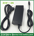 21v2a lithium battery charger  5 Series  100-240V 21V 2A battery charger for lithium battery with LED light shows charge state