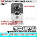 HIKV DS-2CD2420F-IW (2.8 мм) Оригинальная Английская Версия Ip-камера 2-МЕГАПИКСЕЛЬНАЯ Поддержка POE WI-FI Мини Ip-камера P2P Камеры ХИК Onvif HD