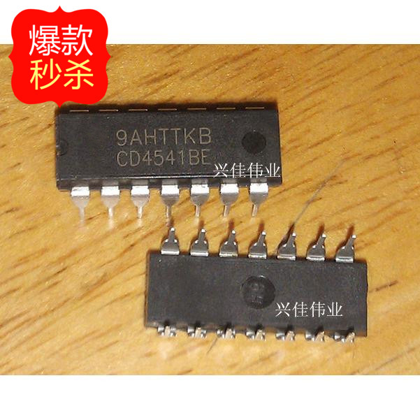 Free shipping 10pcs/lot CD4541 <font><b>CD4541BE</b></font> programmable oscillation / timer DIP-14 new original image