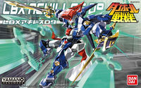 Bandai Danball Senki Plastic Model WARS LBX 036 ACHILLES Scale Model wholesale Model Building Kits free shipping lbx toys