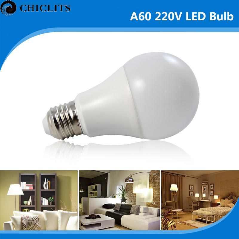 15W 230V E27 9W LED 12W 5W Lampada Bulb Bombilla 7W AC220V roxWdCBe