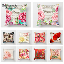 Fuwatacchi Flower Painting Decor Cushion Cover Plant Print Decorative Pillows Case Sofa Seat Bed Car Soft Throw