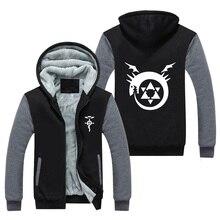 Fullmetal Alchemist Hoodie #11
