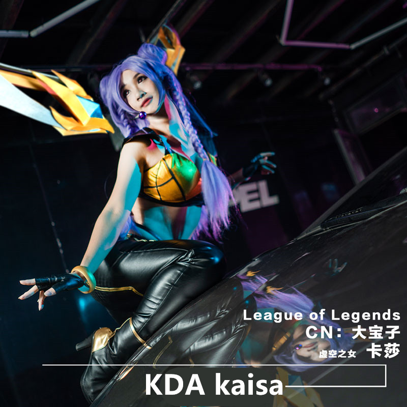 Sexy league of legends cosplay