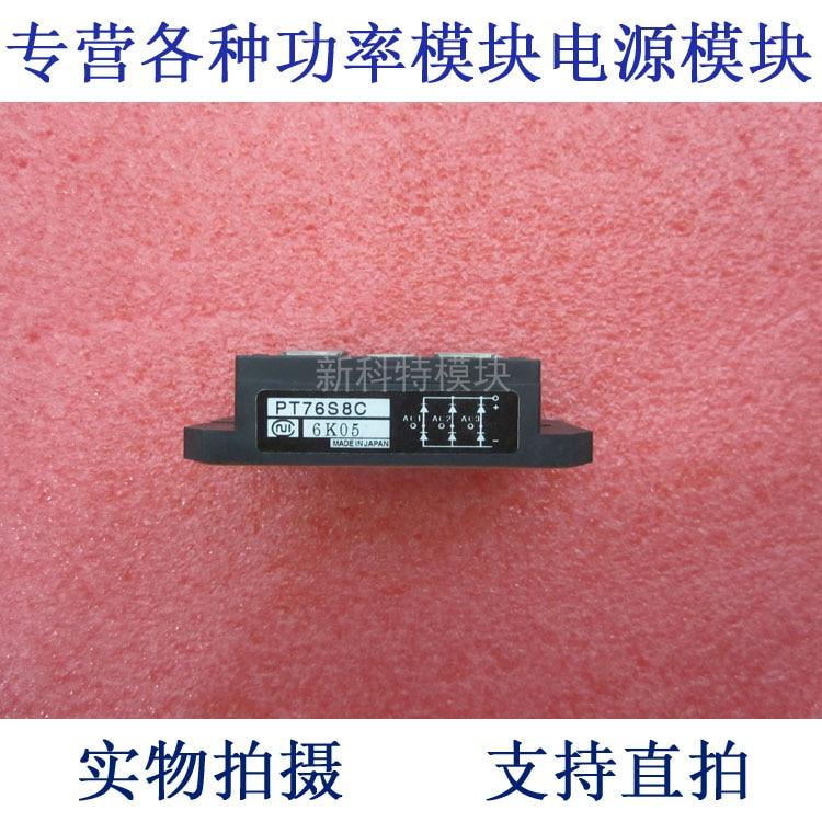 PT76S8C 76A800V трехфазный мостовой выпрямитель модуль NIEC