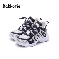 Bakkotie 2018 Autumn Fashion Baby Girl Mesh Rhinestone Shoes Children Sport Sneakers Kid Slip On Brand Pink Casual Shoes Trainer
