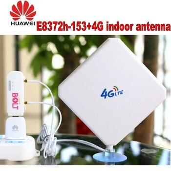 Разблокировать huawei E8372 E8372h-153 4G, Wi-Fi, палка с LTE с высоким  коэффициентом усиления