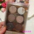 LED the 6 color light smoky eyes diamond bright colorful 6 color eye shadow super flash a core in the end 7878
