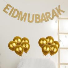 11pcs Balloons Gold Glitter Banner Muslim Ramadan Decoration EID Festival Bunting Garland Party Supplie