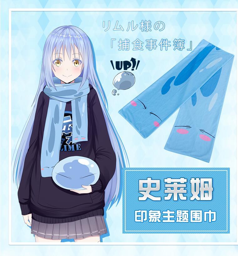 Anime Tensei shitara Slime Datta Ken Cosplay Scarf Rimuru Tempest Fashion Winter Cute Blue Muffler Neckerchief Unisex Xmas Gift
