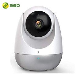 360 купольная ip-камера Wi-Fi камера PTZ 1080 P HD панорамирования/наклона/Zoom беспроводной камеры видеонаблюдения ночное видение 2 -способ аудио