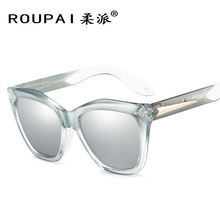 Factory DirectSales font b Women b font Polarized Sunglasses Classic font b Fashion b font Trend