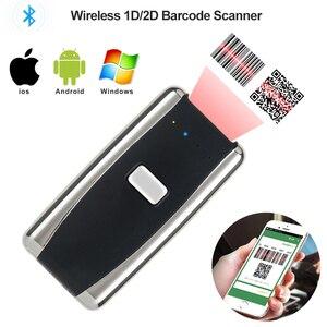 2D/QR/1D Pocket Scanner wareho