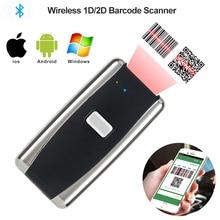 Escáner de bolsillo 2D/QR/1D, logística de venta al por menor, escáner de código de barras, bluetooth, lector inalámbrico, Envío Gratis