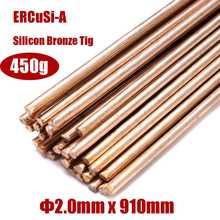 450g 50000PSI золото кремния бронзовая Tig сварочные стержни 91 см длинный стержень 2 мм диаметр