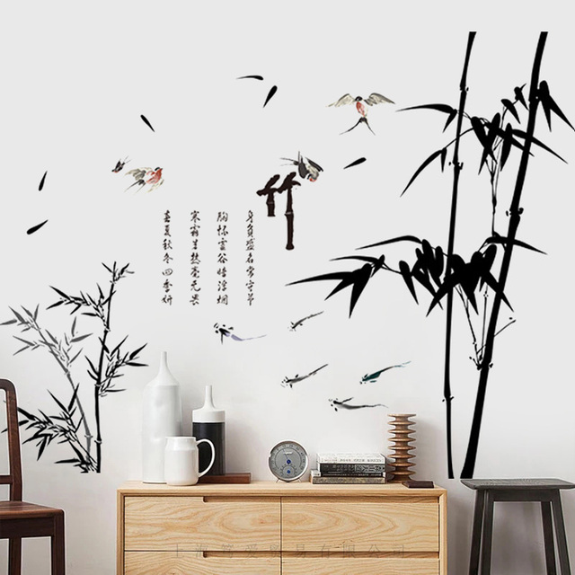Ink Painting Black Bamboo Wall Sticker Vinyl DIY Watercolor Birds Bamboo  Art Wall Decals For Living