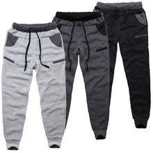 INCERUN 2020 Winter Men Harem Pants Warm Fleece Joggers Workout Trousers Elastic Waist Loose Hip-hop Casual Tracksuit Sweatpants