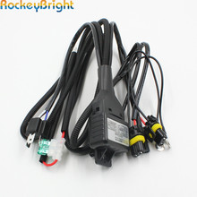 12V 35W 55W H4 H4-3 9003 HB2 Bixenon Bulbs Relay Harness High Low Beam Control Wiring Controller Hi/Lo Wire Fuse