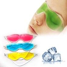 Cooling Sleeping Gel Mask Eye Cover