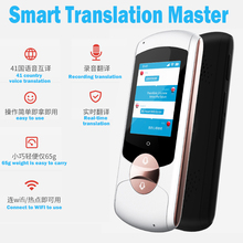 WIFI Russian 41 Language Translator Portable Pocket 2.0 Touch Screen Bluetooth Offline Smart English Voice Translator MP3 Player 4 3 inch lcd car rearview mirror monitor video parking 3in1 video parking assistance sensor backup radar with rear view camera