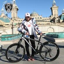 Высокое качество 26 дюймов велосипед сталь 21 скорость, алюминиевая рама горный скейтборд педаль масла Весна Амортизатор двойной диск бюстгальтер