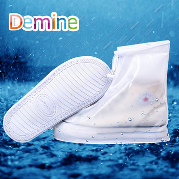 reusable step in sock portable auto package overshoes waterproof shoe covers shoe boot cover automatic Demine Rain Shoes Shoes Cover Reusable Shoe Protection Outdoor Cycling Boot Covers Bicycle Overshoes Shoe Accessories Shoecover