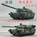 1: 72 a França modelo de tanque LECLERC Leclair AMER modelo de simulação do produto