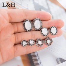 цены 4 Pairs Hollow Out Antique Silver Round Oval Square Stud Earrings Bohemian White Opal Stone Brincos For  Women Wedding Jewelry