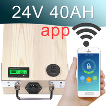 24V 40AH APP Lithium ion Electric bike Battery Phone control USB 2.0 Port Electric bicycle Scooter ebike Power 1000W Wood цена
