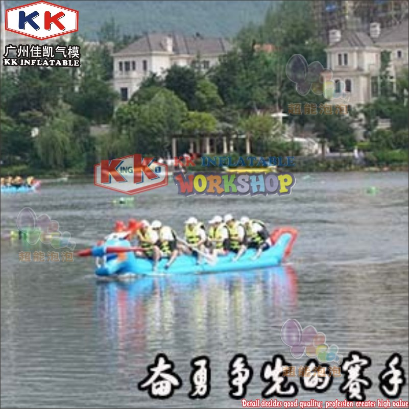 Inflatable Water Dragon Boat,Water Multi-person Pontoon Custom Wholesale